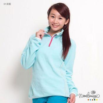 日本namelessage無名世代女款半門襟刷毛上衣(淺藍/草綠)_42W09
