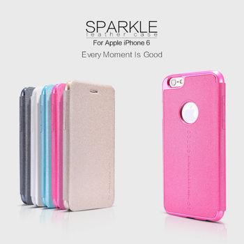 【NILLKIN】APPLE IPHONE 6 (4.7吋) 星韵皮套 超薄側翻皮套 簡約時尚 沙灘皮料+磨砂底殼 手機皮套