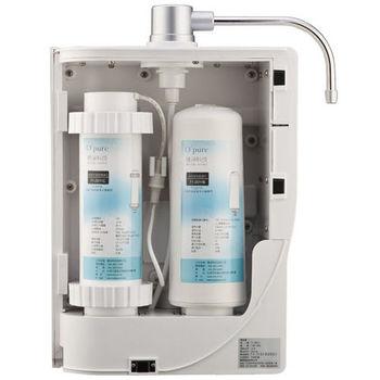 【Opure臻淨】T1-2011A UVA紫外線殺菌淨水器 濾芯組合:活性碳除鉛濾芯+UV紫外線殺菌濾芯