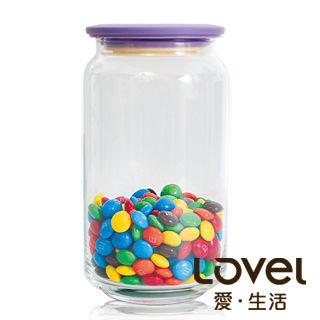 【Lovel】時尚餐廚系列-玻璃真空密封罐1000ml(葡萄紫)