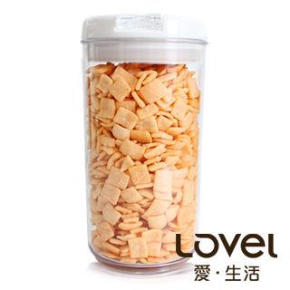 【Lovel】時尚餐廚系列-彈壓式真空密封罐1100ml(圓)