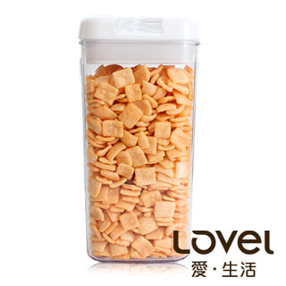 【Lovel】時尚餐廚系列-彈壓式真空密封罐1200ml(方)