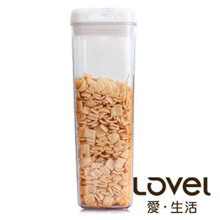 【Lovel】時尚餐廚系列-彈壓式真空密封罐1900ml(方)