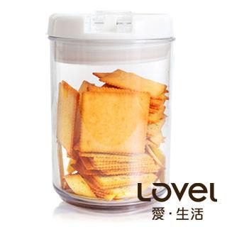 【Lovel】時尚餐廚系列-彈壓式真空密封罐750ml(圓)