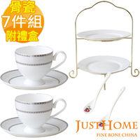 ~Just Home~米蘭骨瓷午茶7件組 ^#40 咖啡杯 ^#43 蛋糕盤 ^#41