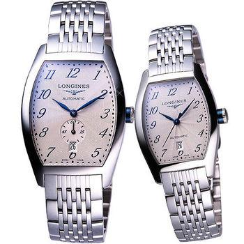LONGINES Evidenza 藝術酒桶型對錶 L26424736+L21424736