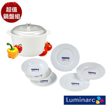 法國樂美雅 純白陶瓷耐熱鍋3.25L+6件餐盤組(ARC-30+ARC-2422-3)