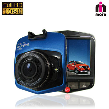 【MOIN】Full HD1080P超大光圈 D21智能型行車紀錄器(贈8G記憶卡、1對3點煙器、手機車架