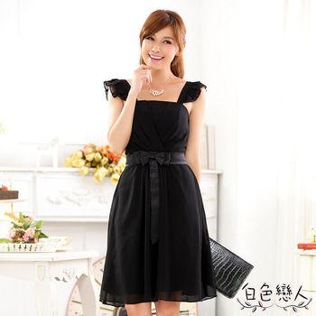 【白色戀人中大尺碼】黑色荷葉袖方領禮服小洋裝
