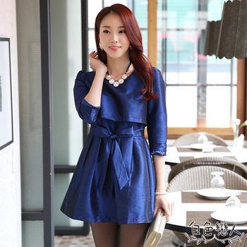【白色戀人中大尺碼】寶藍色假兩件修身顯瘦小禮服