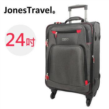 【JonesTravel】24吋 台灣自創品牌 行李箱 商務尼龍 加大尺寸 留學 旅遊 專用【10358】