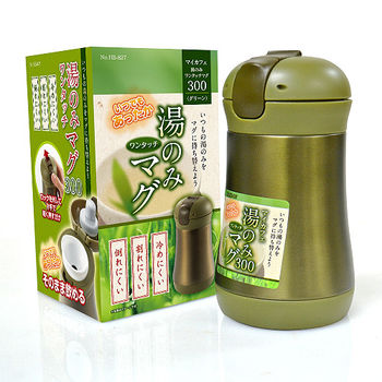 【SGS檢核】日本pearl和風280cc彈蓋保溫湯杯(芥末綠)