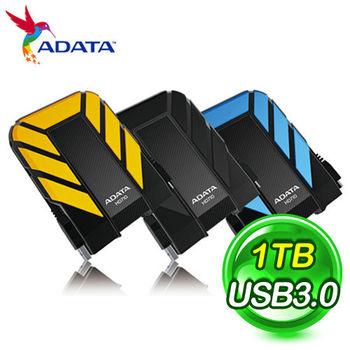 ADATA 威剛 HD710 1TB 2.5吋 USB3.0行動硬碟《三色任選》