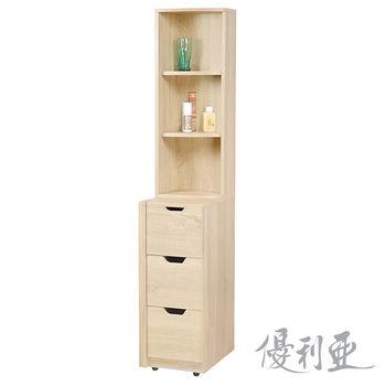 【優利亞-田園風情】1尺多功能高置物櫃(2色)