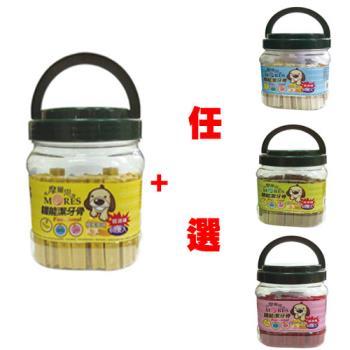 【MORES】摩爾思 潔牙骨 蜂蜜+任選 牛肉/苜蓿芽/羊奶 60入 X 2桶