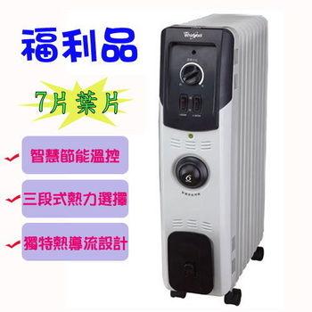 【福利品】Whirlpool 惠而浦 微電腦葉片式電暖器(7片) TMB07