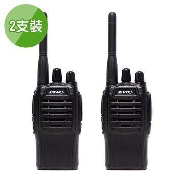 【光藍科技EVO】專業型防潑水長距離4W無線電對講機 F3 全配組(2支/1組)