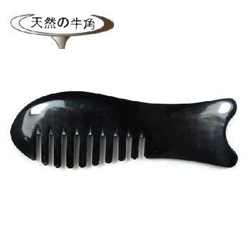 【天然の牛角】魚齒梳刮痧按摩板
