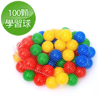 Conalife兒童益智寶寶遊戲球(100入混色)
