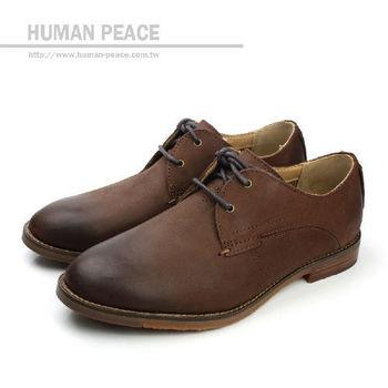 Hush Puppies DAMON HAMLIN 牛皮皮革 舒適 戶外休閒鞋 咖啡 男款 no888