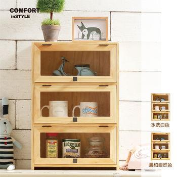 CiS[自然行]實木傢俱 馬克杯架-咖啡櫥櫃(水洗白色)