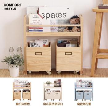 CiS [自然行] 兒童家具 移動式收納箱書架(扁柏自然色)