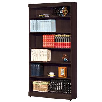 【時尚屋】[G15]凱特胡桃3尺開放書櫃051-6