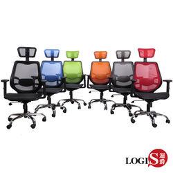 LOGIS納斯卡護腰壓框全網電腦椅/辦公椅/主管椅/工學椅6色