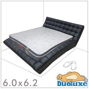 【Duoluxe】沐蘭飯店睡感系列-6環式手工彈簧-雙人加大6x6.2尺