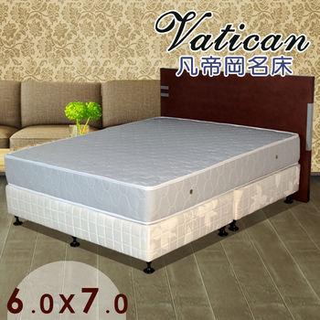 【凡帝岡Vatican】小資羊 硬式獨立筒床墊-雙人加大加長6x7尺