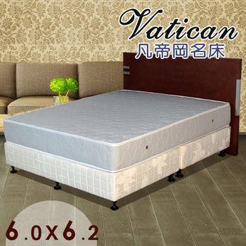 【凡帝岡Vatican】小資羊 硬式獨立筒床墊-雙人加大6x6.2尺