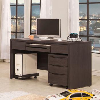 【Homelike】克里斯4.5尺電腦桌(附主機架、活動櫃)