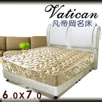 【凡帝岡Vatican】 小資哞 硬式二線獨立筒床墊-雙人加大加長6x7尺