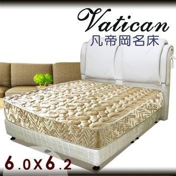 【凡帝岡Vatican】 小資哞 硬式二線獨立筒床墊-雙人加大6x6.2尺