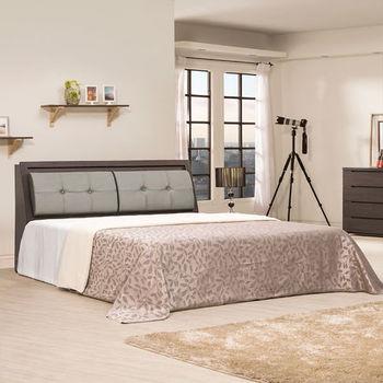 【Homelike】克里斯床組-雙人加大6尺