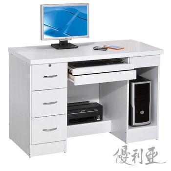 【優利亞-開羅純白】4尺電腦書桌(下座)