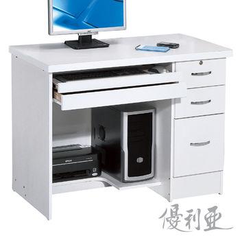 【優利亞-開羅純白】3.5尺電腦書桌(下座)