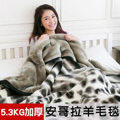 【米夢家居】鳴球100%超保暖雙層加厚安哥拉仿羊毛毯210*240CM-斜紋雪豹5.3公斤