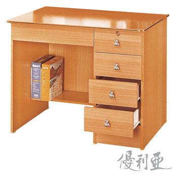 【優利亞-小熊檜木色】3尺書桌(下座)
