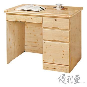 【優利亞-田園松木】3.5尺書桌(下座)