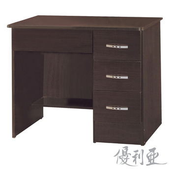 【優利亞-梵妮胡桃色】3尺書桌(下座)