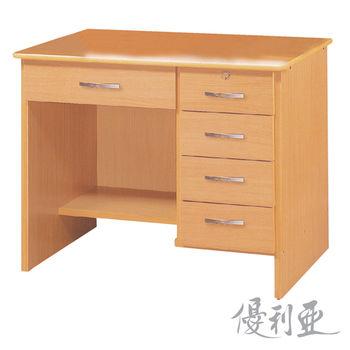 【優利亞-超值山毛色】3尺書桌(下座)