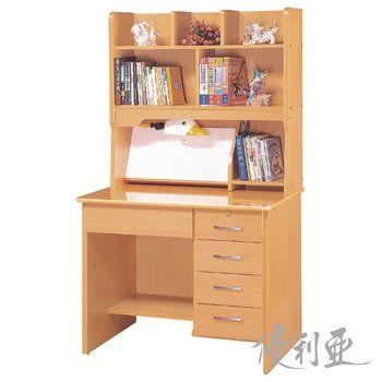 【優利亞-超值山毛色】3尺書桌(全組)