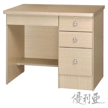 【優利亞-小熊白橡色】3尺書桌(下座)