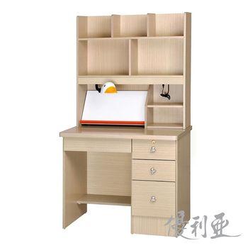 【優利亞-小熊白橡色】3尺書桌(全組)