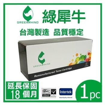 【綠犀牛】HP CE278A 黑色環保碳粉匣