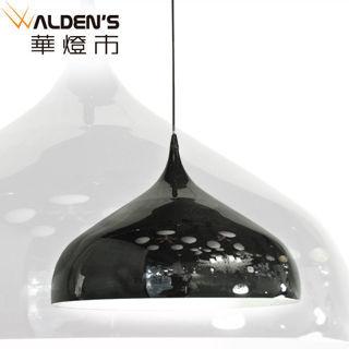 【華燈市】北歐風SPINNING BH2 Black復刻版黑色吊燈(時尚經典款)