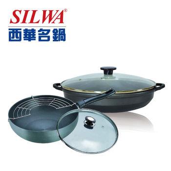 【西華】輕合金鑄造煎烤盤35cm+陽極合金小炒鍋28CM