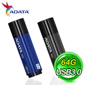 ADATA 威剛 S102 Pro 64G USB3.0高速隨身碟《雙色任選》