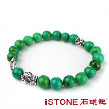 石頭記 綠松石許願手鍊-圓潤和諧
